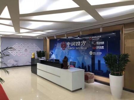 高铁站楷林IFC 750平精装带家具 采光视野好交通便利