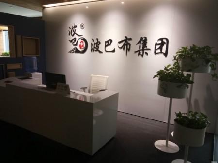 高铁站旁楷林IFC高档写字楼精装进口家具565平业主直租