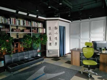 金水东路楷林IFC高端写字楼137平精装全套家具低价出租
