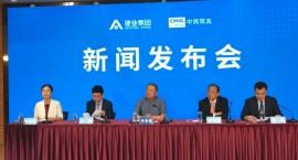 建业集团宣布收购中民筑友,布局装备式建筑