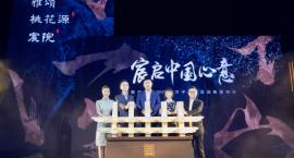「北方中式产品战略」:融创华北的「中国心意」