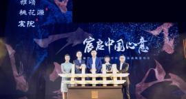 宸院系3.0:三个院子,回归中式人居本义