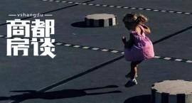郑州各区教育资源大比拼(十五)丨经开区优质中学盘点