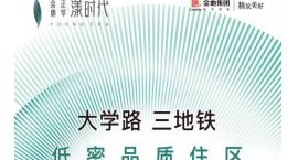 2019下半年,郑州刚需如何淘房?