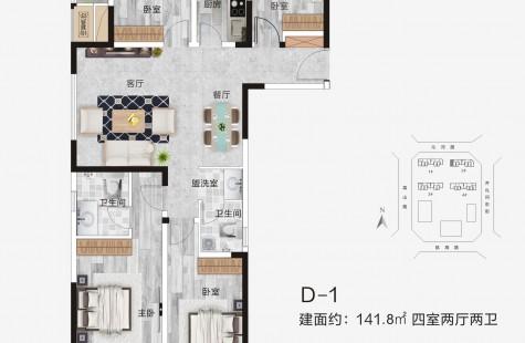 D-1升龙·栖樾府
