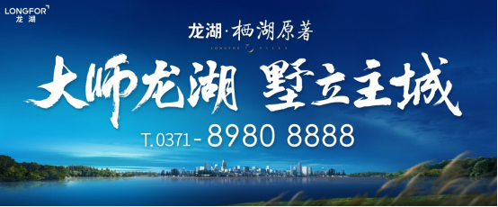 栖湖原著媒体通稿1413