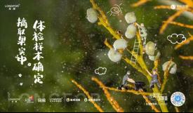 0903郑州龙湖生活颜究所特刊(word媒体版)1582