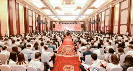 全国工商联权威发布:融侨集团荣膺2021中国民营企业84强,福建省第2