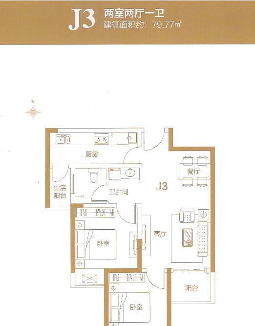 五建新街坊户型图