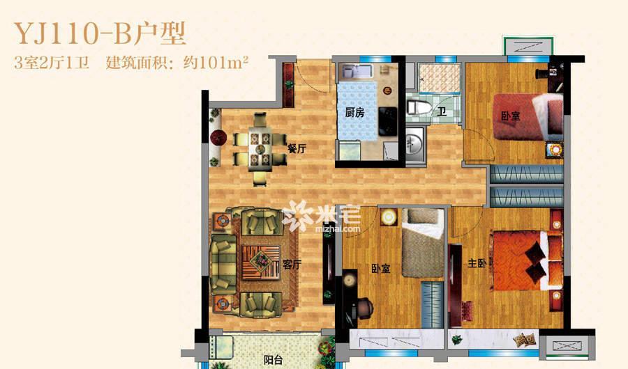 郑州碧桂园户型图