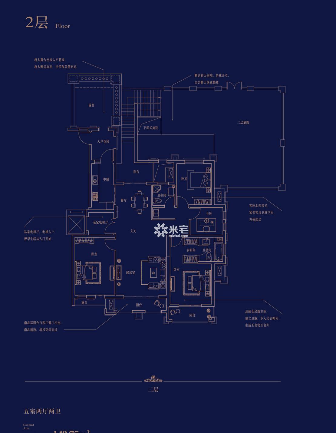 锦艺四季城户型图