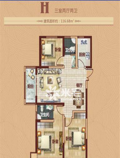翰林国际城户型图