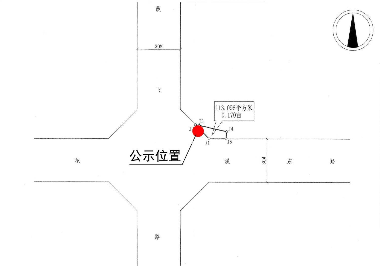 绿都紫荆华庭实景图