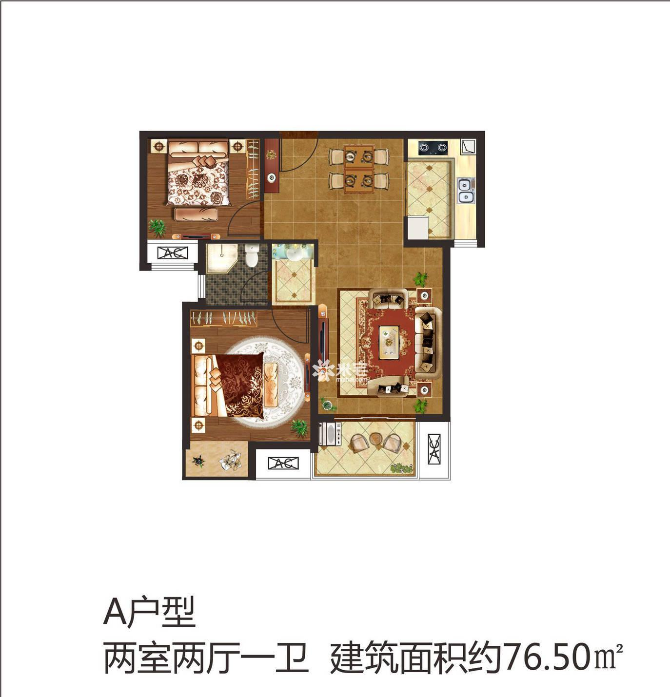 华南城中园户型图