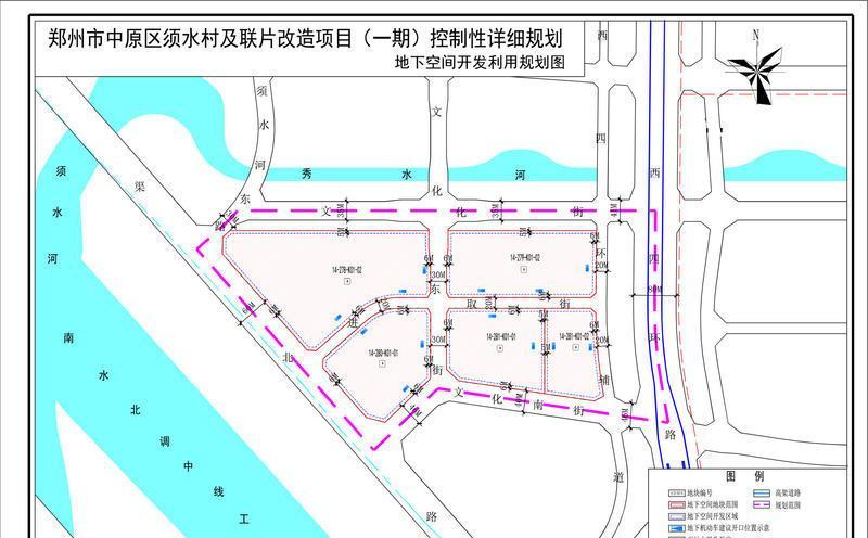 康桥须水储备项目