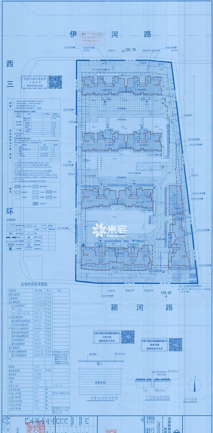 阳光城·丽景公馆实景图