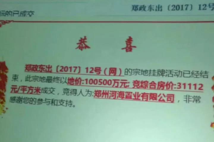 海马青风公馆(北龙湖储备地块)