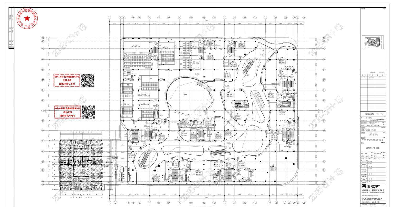 绿都广场·二环里实景图