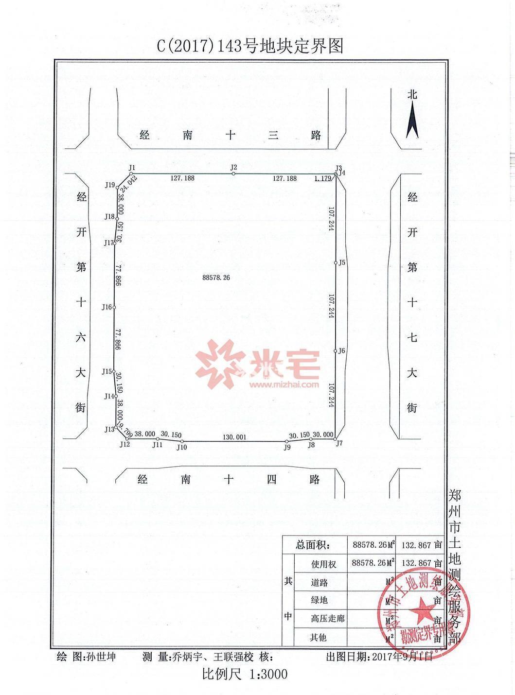 金辉经开区储备地块效果图