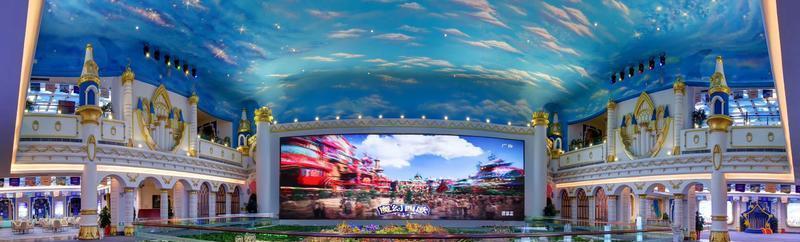 开封恒大文化旅游城